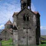 Крестное знамение  - обряд Армянской Апостольской Церкви